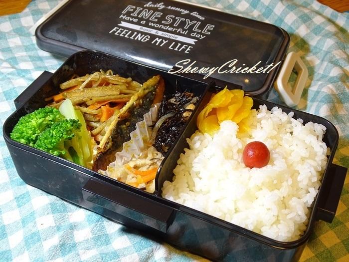 2020-07-14サバの西京焼き弁当 (1)
