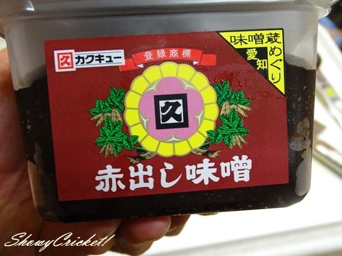2020-07-10ナス (15)