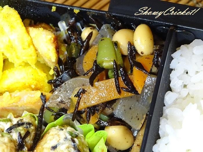 2020-07-11豆腐ハンバーグ弁当 (13)