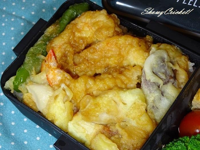 2020-08-03天丼弁当 (2)