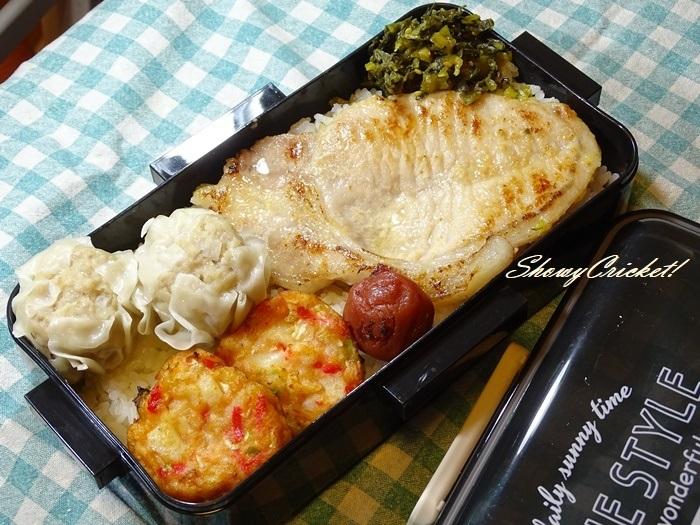 2020-08-31西京焼き弁当 (11)