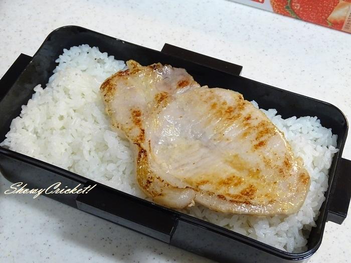 2020-08-31西京焼き弁当 (4)