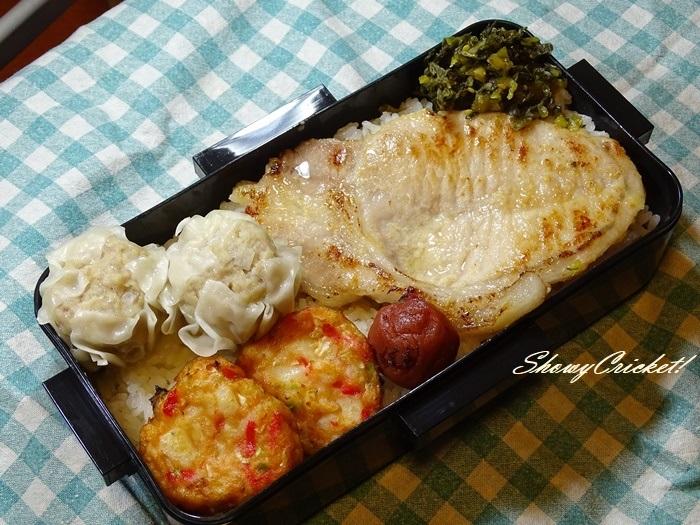 2020-08-31西京焼き弁当 (6)
