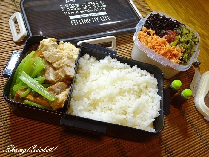 2020-09-03角煮弁当 (23)
