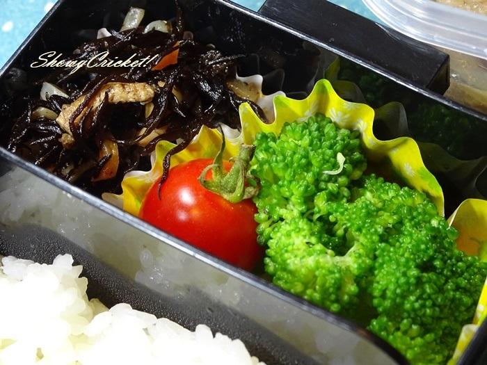 2020-09-04牛丼弁当 (20)