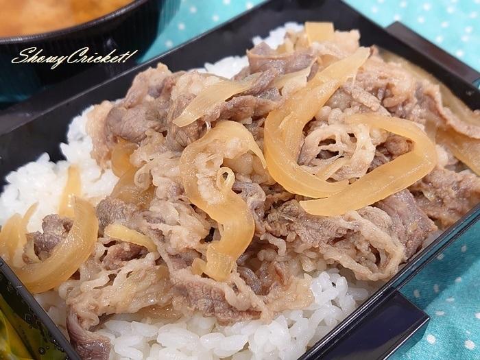 2020-09-04牛丼弁当 (27)