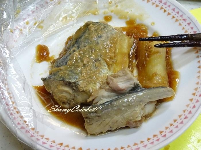 2020-09-09ナスの肉巻きフライ弁当 (4)