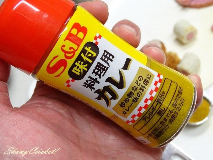 2020-09-09竹輪のカレー炒め (3)