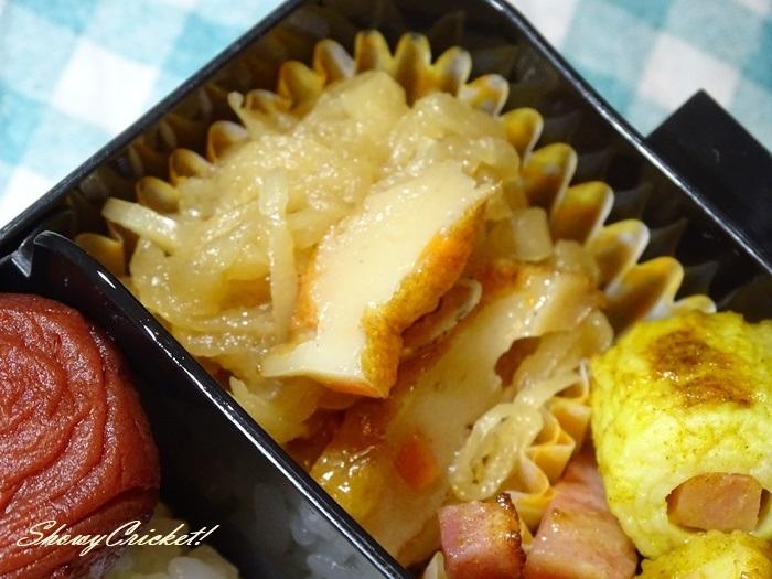 2020-09-09竹輪のカレー炒め (12)