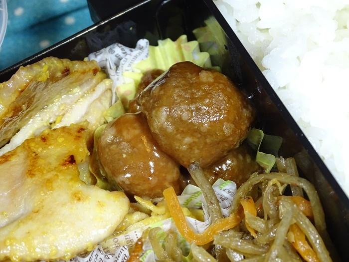 2020-10-09豚ロース信州味噌焼き弁当 (3)