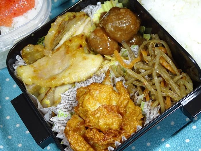 2020-10-09豚ロース信州味噌焼き弁当 (6)