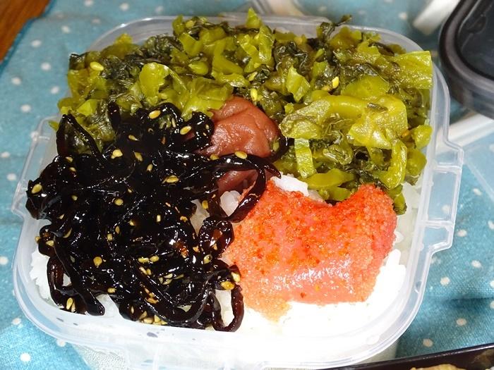 2020-10-09豚ロース信州味噌焼き弁当 (8)
