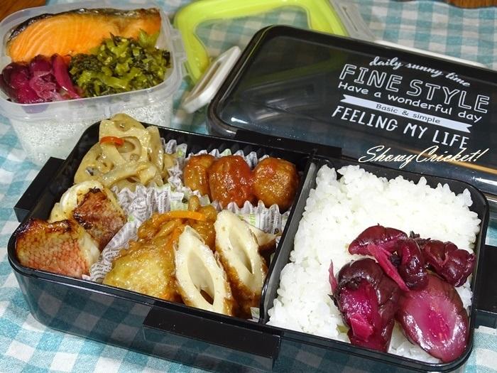 2020-11-13赤魚の粕漬弁当 (1)