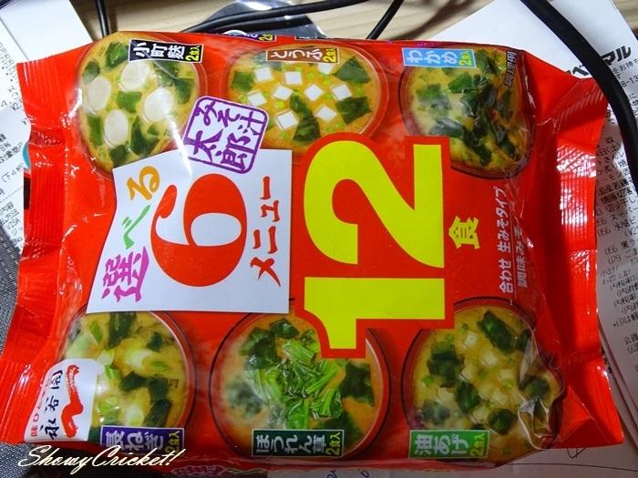 2020-11-14味噌汁(2)