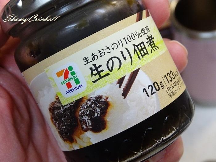 2020-11-18つみれ煮弁当 (1)
