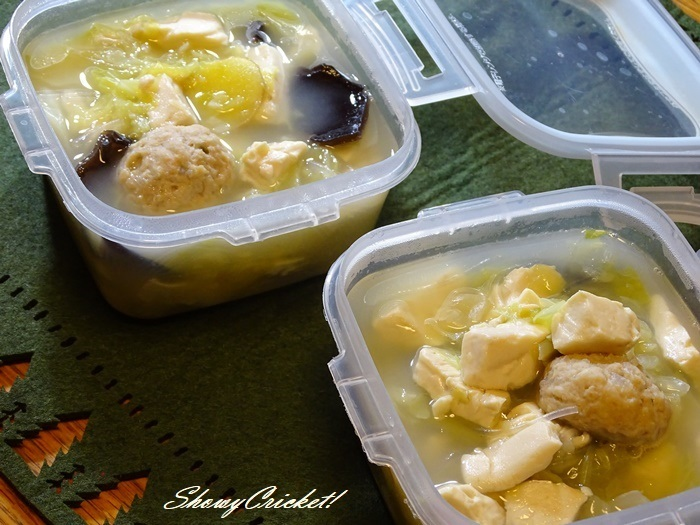 2021-02-09鶏団子の中華スープ (10)