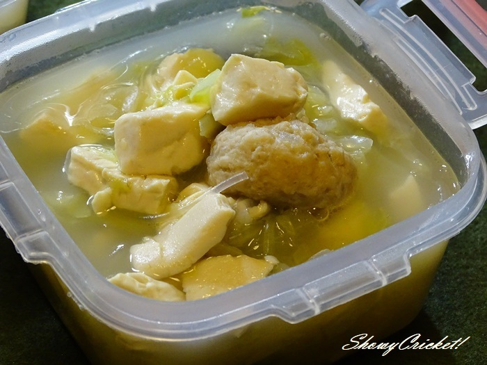 2021-02-09鶏団子の中華スープ (8)