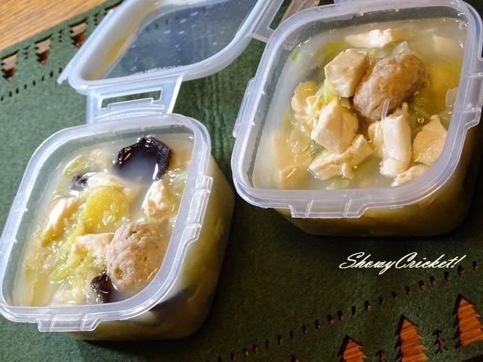 2021-02-09鶏団子の中華スープ (7)