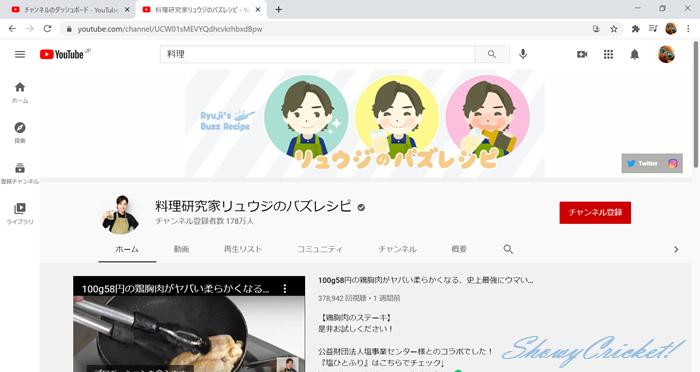 YouTube - Google Chrome 2021_04_05 20_21_36