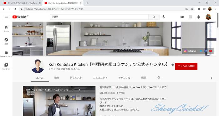 YouTube - Google Chrome 2021_04_05 20_22_09