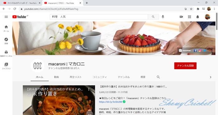 YouTube - Google Chrome 2021_04_05 20_24_40