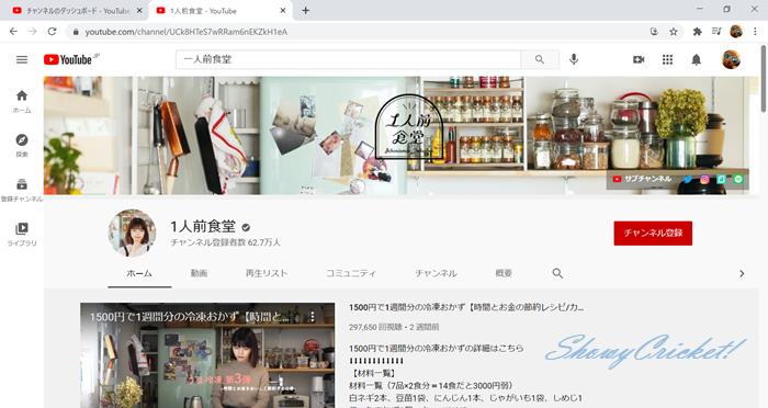 YouTube - Google Chrome 2021_04_05 20_26_01