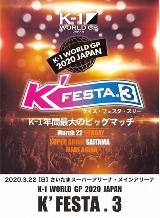KFESTA3.jpg