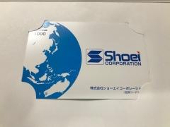 Shoei_202012.jpg