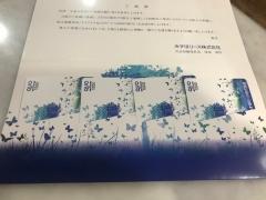 mizuholease_202006.jpg