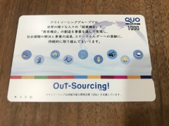 outsourcing_202103.jpg