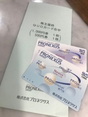 pronexus_202006.jpg