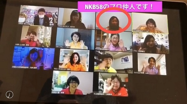 TVNKD58 2020年4月4日 釣書交換会