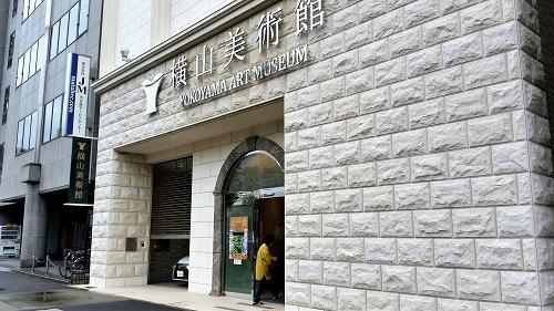 横山美術館