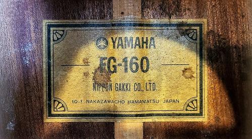 ヤマハFG-160ラベル
