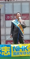 カピバラチルドレンのお父さん、立花孝志氏