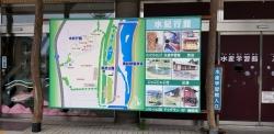 道の駅 みなかみ水紀行館地図