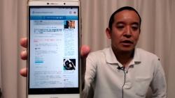昔、私のオウマー日記を正藍していただきました。浜田聡参議院議員