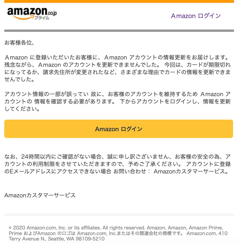 AmazonFishing.jpg