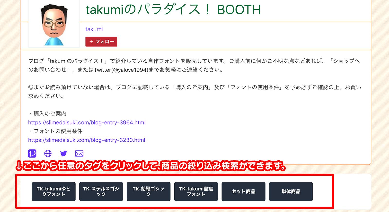 BOOTH_ShiborikomiList_20201225132148780.jpg