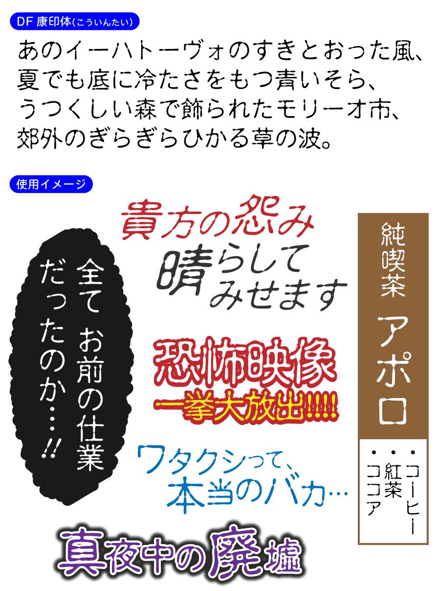 DFKohintai1.jpg