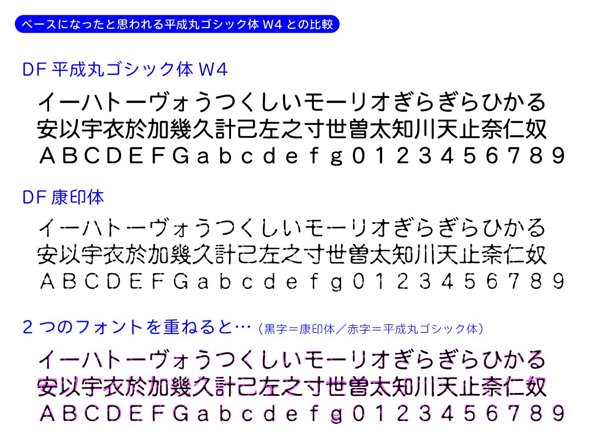 DFKohintai2_copy.jpg