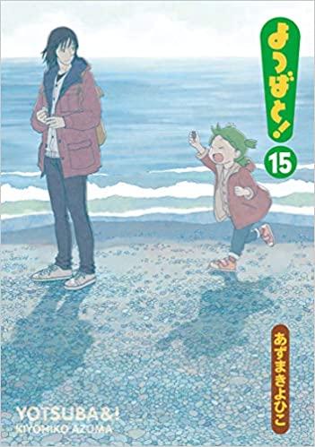 Yotsubato15.jpg