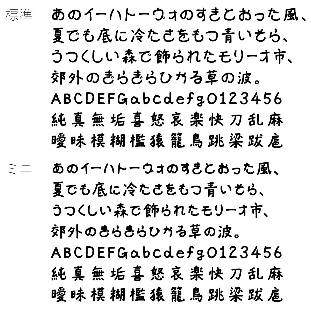 mihon2020_takumiyfont.jpg