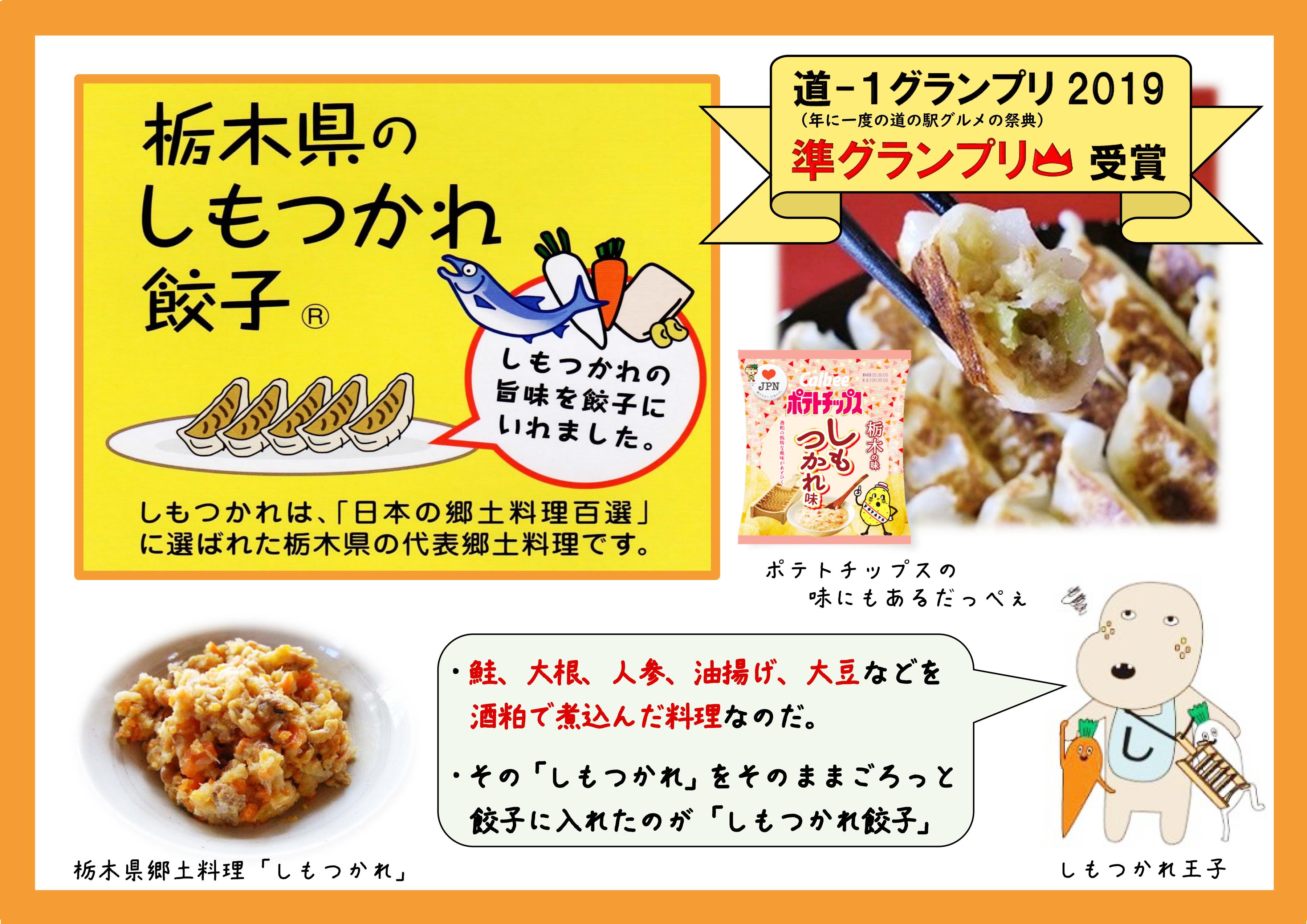 takumisfont_shimotsukare1.jpg