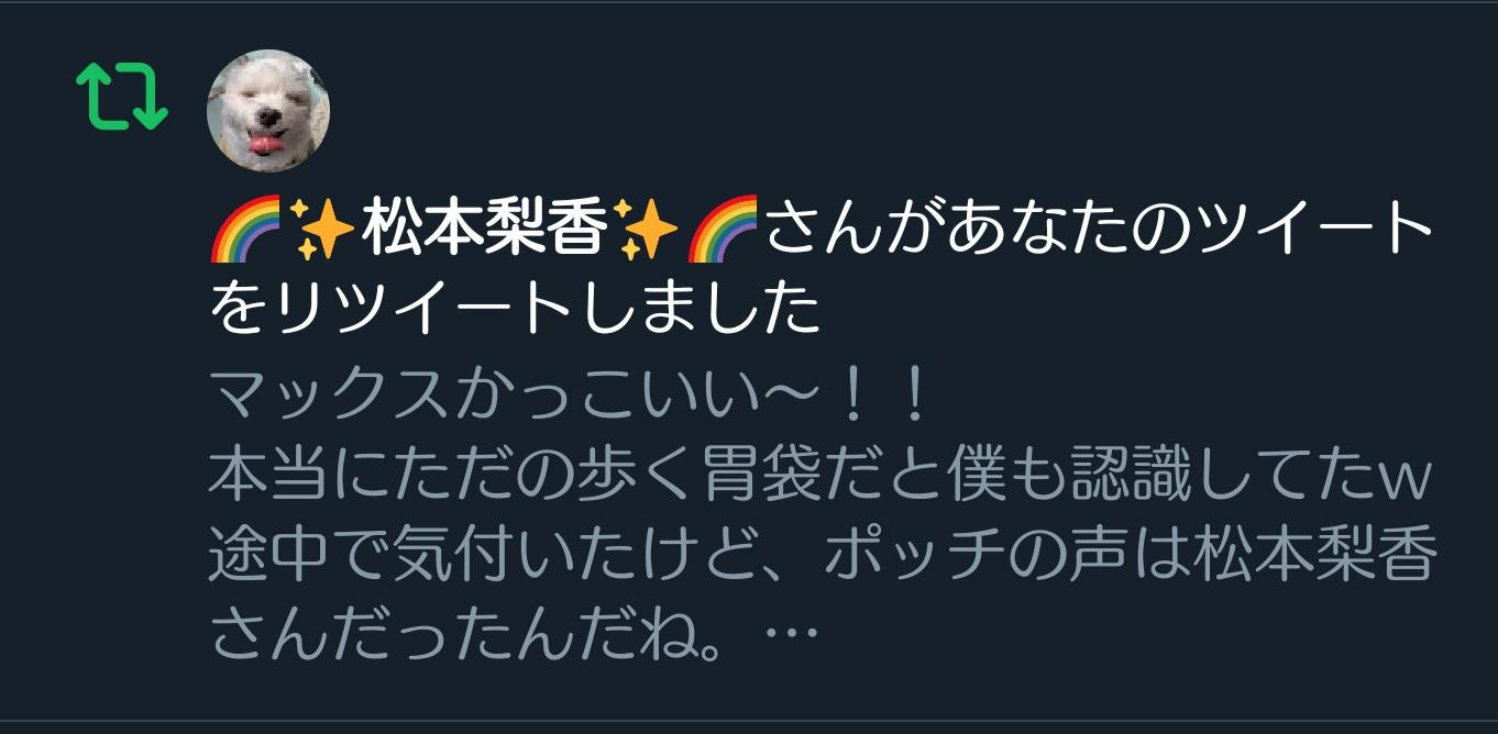 tweet20201027_2.jpg