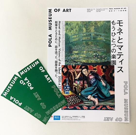 2020-09hakoneatami22.jpg
