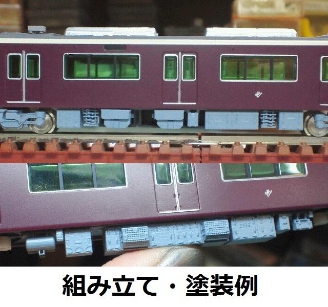 1000-SETSUMEI.jpg