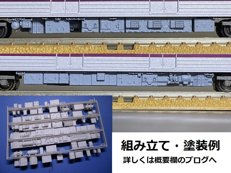 10080-Setumei.jpg
