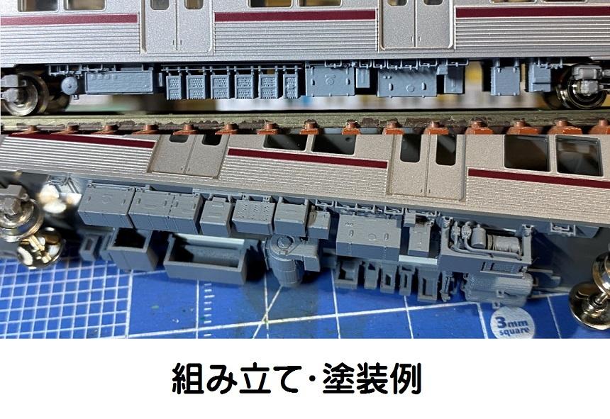 Tobu10000-2R90s-Rei