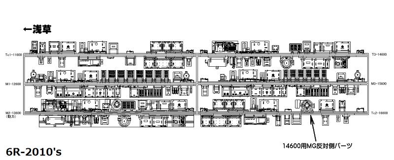 東武10000系6R2010説明